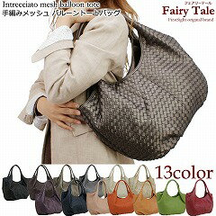 Fairy Tale mesh balloon that bag Tote tote bag ladies hand crocheted mesh mixes luxury, to commute tote bag is recommended. lucky5days
