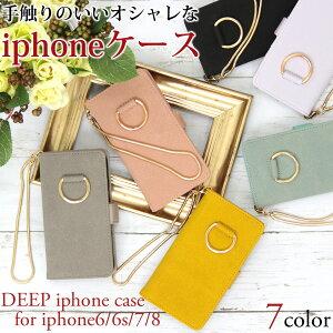 iphoneケース iphone8 手帳型 スマホケース スエード