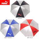 プーマ PUMA 傘 パラソル 867583 UVシルバー70 晴雨兼用