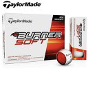 テーラーメイド バーナーソフト ゴルフボール 1ダース(12球入り)[Taylormade BURNER SOFT GOLF BALL] USモデル