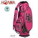 本間ゴルフ(ホンマ) 9型(4.9kg) ダンシングホンマキャディバッグ CB-1616(ピンク)[HONMA Dancing HONMACADDIE BAG ...