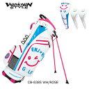ウィンウィン 9型(2.8kg)エンジョイ ゴルフカートバッグ、ヘッドカバーセットCB-838S (ホワイト/ローズ)[WINWIN ENJOY GOLFSTAND BAG CB838S]