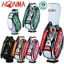 本間ゴルフ(ホンマ) 9型(5.3kg)ツアーワールド '14 トーナメントプロモデルキャディーバッグ CB-9401[HONMA TOUR WORLDCADDIE BAG CB94..