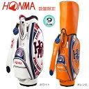 本間ゴルフ(ホンマ)9型(3.5kg) CB-1708ビッグ ダンシングホンマ ロゴ キャディバッグ[HONMA BIG Dancing HONMA LOGOCADDIE BAG CB1708]