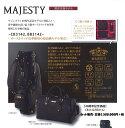 【お正月SALE】【ネット限定販売】マルマン マジェスティ(MAJESTY) オーストリッチ皮革使用最高級モデル セット販売 キャディーバッグCB3142・ボストンバッグBB3142
