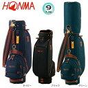 本間ゴルフ(ホンマ)9型(4.5kg) 洗練された高品質モデルキャディーバッグ CB-2817[HONMA CADDIE BAG CB2817]