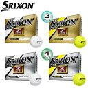 【2015年モデル】 ダンロップ スリクソン Z-STAR 4 シリーズ ゴルフボール 1ダース(12