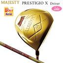 【訳あり】マジェスティ(MAJESTY) プレステジオ 10(PRESTIGIO X) レディース ドライバー MAJESTY TL730 カーボンシャフト