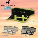 【Heal Creek】 ヒールクリーク003-54831 メンズ バイザー