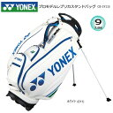 ヨネックス(YONEX) 039 21 9型(3.8kg) プロモデル レプリカ スタンドバッグCB-1911S
