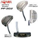本間ゴルフ(ホンマ) ベレス PP-202(マレット型) パター HP-D7N スチールシャフト [HONMA BERES PP-202 PUTTER (mallet) HP-D7N STEEL S..