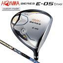 【custom model】本間ゴルフ(ホンマ/HONMA) ベレス E-05 ドライバー アーマック ∞ 53 3Star★★★ カーボンシャフト