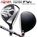 本間ゴルフ(ホンマ/HONMA) ツアーワールド TW737 FWc (フェアウェイウッド・コンパクト) ヴィザード EX-C-55 カーボンシャフト