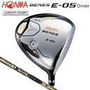 【custom model】本間ゴルフ(ホンマ/HONMA) ベレス E-05 ドライバー アーマック ∞ 48 3Star★★★ カーボンシャフト