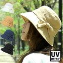 帽子 レディース UV 折りたたみ 小顔効果 バッグに入れて持ち運び♪日傘よりラクチンなUV対策春