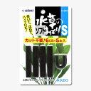 スドー 水草のソフトおもり S S-840 【水槽/熱帯魚/観賞魚/飼育】【生体】【通販/販売】【アクアリウム】