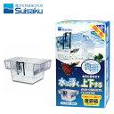 水作産卵箱フロートボックス水槽/熱帯魚/観賞魚/飼育生体通販