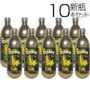 リキジャパン CO2ボンベ(リニューアルパッケージ) 10本...