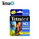 テトラテスト亜硝酸試薬水槽/熱帯魚/観賞魚/飼育生体通販/販
