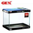 GEX グラステリア300水槽【水槽/熱帯魚/観賞魚/飼育/生体/通販/販売/アクアリウム】
