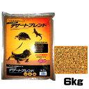 カミハタデザートブレンド6.0kg水槽/熱帯魚/観賞魚/飼育