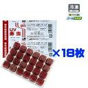 キョーリン冷凍飼料UV赤虫100g/24キューブ18枚セット