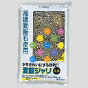 スドー麦飯ジャリ5kg(熱帯魚・金魚用)S1082水槽/熱帯
