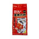 スドー金魚の砂ゴシキサンド1kg水槽/熱帯魚/観賞魚/飼育/