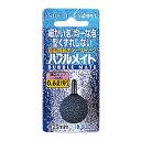 【熱帯魚】【水槽】【4999円以上で基本送料無料!】水槽 熱帯魚 スドー バブルメイト S105-D