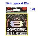 YGKббX BRAID UPGRADE X8 200m 0.8╣цб┌е═е│е▌е╣▓─б█б╩дшд─двд▀ббе▀е┴еде╚ббещедеєббPEббеыевб╝ббе╕еоеєе░ббеиеоеєе░б╦