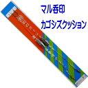 【メール便可】 《マル呑》 カゴシズクッション 2mm(ゴムヨリトリ カゴ釣り)