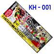 【メール便可】 《がまかつ》 磯カワハギパーフェクト仕掛 KH-001(43012  カワハギ )