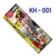 【メール便可】 《がまかつ》 磯カワハギパーフェクト仕掛 KH-001 UP(43012  カワハギ )