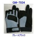 ショッピングワケあり がまかつ フィッシンググローブ GM-7034 フリーサイズ(手袋)【ネコポス可】【ワケあり】