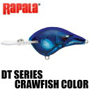 【ラパラ】 DTシリーズ クローフィッシュ カラー / DT Series Crankbait -Crawfish Color-