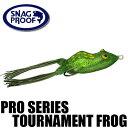 【スナッグ プルーフ】 プロ シリーズ トーナメント フロッグ / Pro Series Tournament Frog