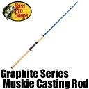 【バス プロ ショップス】 グラファイト シリーズ マスキー ロッド / Graphite Series Muskie Casting Rod