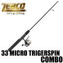 【ゼブコ】 33 マイクロ トリガースピン コンボ / 33 Micro Trigerspin Rod and Reel Combo with Tackle P...