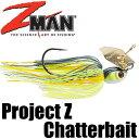 【Z-Man】 プロジェクト Z チャターベイト / Project Z Chatterbait