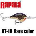 【ラパラ】 DT-10 / 日本未発売カラー
