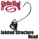б┌е╣е╚ещедепенеєе░б█ е╕ечедеєе╞е├е╔ е╣е╚ещепе┴еуб╝ е╪е├е╔ / Jointed Structure Head