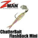 【Z-Man】 チャターベイト フラッシュバック ミニ / ChatterBait FlashBack Mini