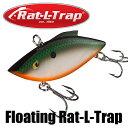 【ビル ルイス】 ラトルトラップ フローティング / Floating Rat-L-Trap