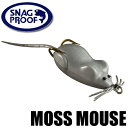 【スナッグ プルーフ】 モス マウス / Moss Mouse