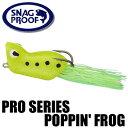 【スナッグ プルーフ】 プロ シリーズ ポッピン フロッグ / Pro Series Poppin' Frog
