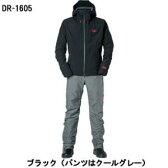 ダイワ ゴアテックス プロダクト レインスーツ DR-1605 ブラック S〜XL