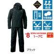 シマノ XEFO ゴアテックス プリザーバースーツ RB-213M ブラック (M〜XL) 防寒着