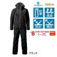 シマノ DSアドバンスウォームスーツ RB-025M ブラック (M〜XL) 防寒着