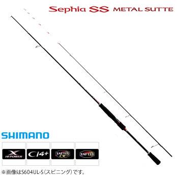シマノ セフィア SS メタルスッテ S604UL-S