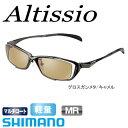 シマノ Acutezza-R(アクテッツァ-R) HG-120M (サングラス 偏光グラス) グロスガンメタ